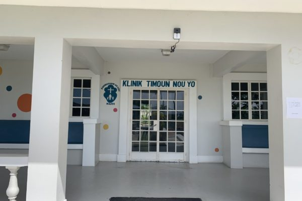 Entrance to the Klinik Timoun Nou Yo Building